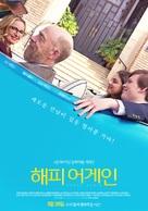 The Bachelors - South Korean Movie Poster (xs thumbnail)