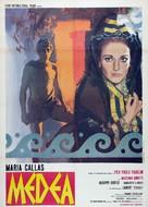 Medea - Italian Movie Poster (xs thumbnail)
