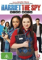Harriet the Spy: Blog Wars - Australian DVD cover (xs thumbnail)