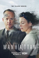 """Manhattan"" - Movie Poster (xs thumbnail)"