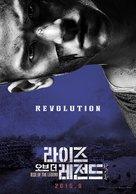 Huang Feihong Zhi Yingxiong You Meng - South Korean Movie Poster (xs thumbnail)