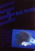Blue Velvet - Polish Movie Poster (xs thumbnail)