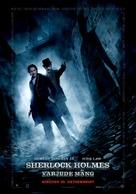 Sherlock Holmes: A Game of Shadows - Estonian Movie Poster (xs thumbnail)