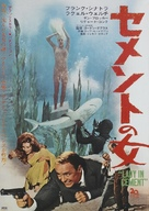 Lady in Cement - Japanese Movie Poster (xs thumbnail)