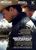 Brokeback Mountain - German Movie Poster (xs thumbnail)