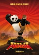 Kung Fu Panda - German Movie Poster (xs thumbnail)