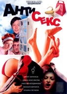 Antisex - Russian Movie Cover (xs thumbnail)