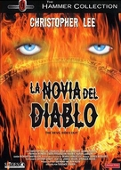 The Devil Rides Out - Spanish Movie Poster (xs thumbnail)