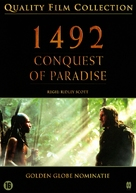 1492: Conquest of Paradise - Dutch DVD cover (xs thumbnail)