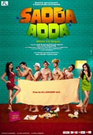 Sadda Adda - Indian Movie Poster (xs thumbnail)
