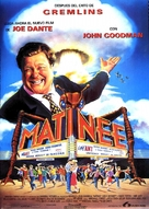 Matinee - Spanish Movie Poster (xs thumbnail)
