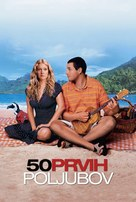 50 First Dates - Slovenian Movie Poster (xs thumbnail)