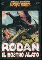 Sora no daikaijû Radon - Italian Movie Cover (xs thumbnail)