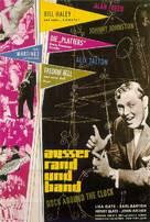 Rock Around the Clock - German Movie Poster (xs thumbnail)