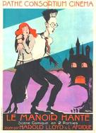 Haunted Spooks - French Movie Poster (xs thumbnail)