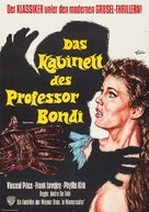 House of Wax - German Movie Poster (xs thumbnail)