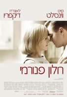 Revolutionary Road - Israeli Movie Poster (xs thumbnail)