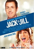 Jack and Jill - Hungarian Movie Poster (xs thumbnail)