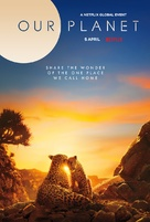 """""""Our Planet"""" - British Movie Poster (xs thumbnail)"""