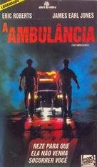 The Ambulance - Brazilian VHS movie cover (xs thumbnail)