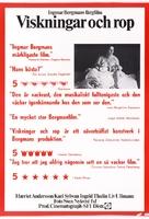 Viskningar och rop - Swedish poster (xs thumbnail)