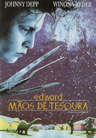 Edward Scissorhands - Portuguese Movie Cover (xs thumbnail)