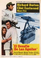 Where Eagles Dare - Spanish Movie Poster (xs thumbnail)