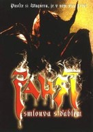Faust: Love of the Damned - Czech DVD cover (xs thumbnail)