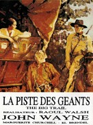The Big Trail - French Movie Poster (xs thumbnail)