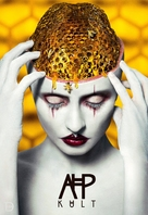 """American Horror Story"" - Serbian Movie Poster (xs thumbnail)"