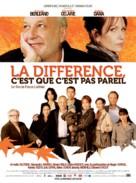 La Difference c'est que c'est pas pareil - French Movie Poster (xs thumbnail)