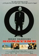Sonatine - Movie Poster (xs thumbnail)