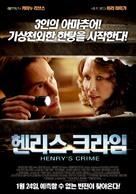 Henry's Crime - South Korean Movie Poster (xs thumbnail)