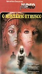Assassinio al cimitero etrusco - Brazilian VHS cover (xs thumbnail)