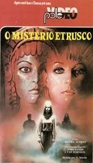 Assassinio al cimitero etrusco - Brazilian VHS movie cover (xs thumbnail)