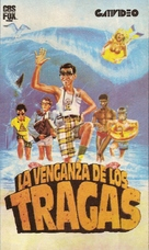 Revenge of the Nerds - Argentinian VHS movie cover (xs thumbnail)
