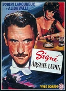 Signé Arsène Lupin - French Movie Poster (xs thumbnail)