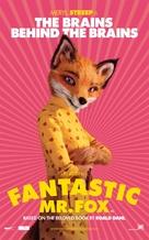 Fantastic Mr. Fox - Character poster (xs thumbnail)