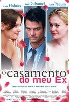 The Romantics - Brazilian Movie Poster (xs thumbnail)
