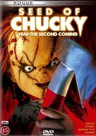 Seed Of Chucky - Danish DVD movie cover (xs thumbnail)