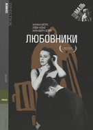 Les amants - Russian Movie Cover (xs thumbnail)