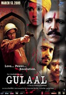 Gulal - Indian Movie Poster (xs thumbnail)