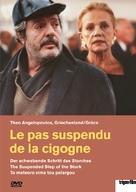 Meteoro vima tou pelargou, To - French Movie Cover (xs thumbnail)