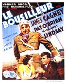 Devil Dogs of the Air - Belgian Movie Poster (xs thumbnail)