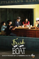 """Fresh Off the Boat"" - Movie Poster (xs thumbnail)"