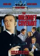 The Holcroft Covenant - DVD cover (xs thumbnail)