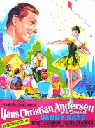 Hans Christian Andersen - French Movie Poster (xs thumbnail)