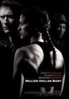Million Dollar Baby - Movie Poster (xs thumbnail)