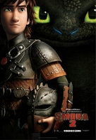 How to Train Your Dragon 2 - Polish Movie Poster (xs thumbnail)