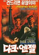 Dark Angel - South Korean Movie Poster (xs thumbnail)